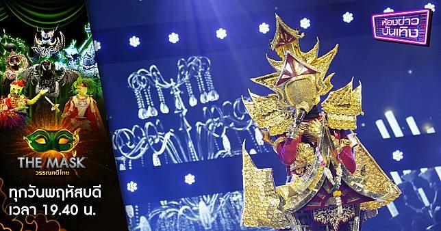 The Mask วรรณคดีไทย | สมศักดิ์ศรีแชมป์ชนแชมป์ ถอดหน้ากากโสนน้อยเรือนงาม