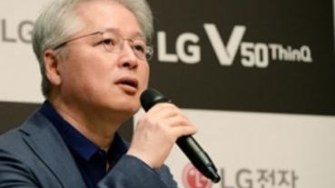 LG 確認 G8 ThinQ、V50 ThinQ 將同步亮相,後者可透過配件擴展第二螢幕顯示功能