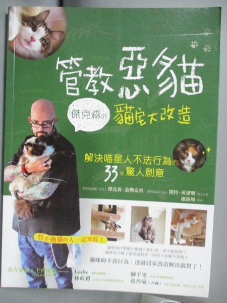 [ISBN-13碼] 9789864080038 [ISBN] 9864080032