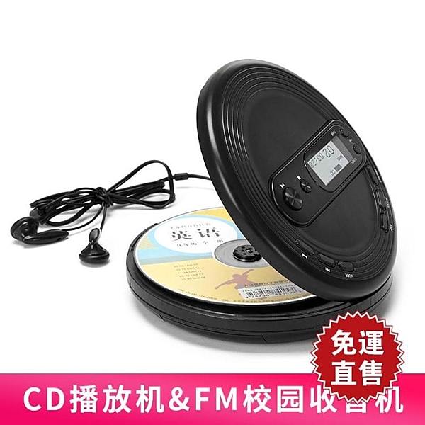 格雷迪便攜CD播放器學生MP3音樂專輯光盤播放機cd機隨身聽復讀機