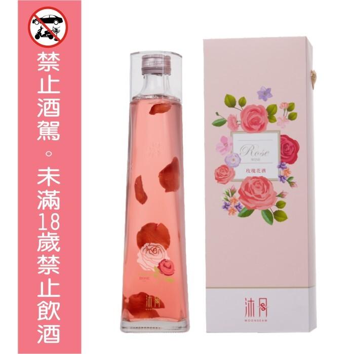 沐月-玫瑰花酒500ml/盒