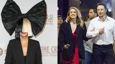 Sia 力挺強尼戴普才是受害者,勇敢嗆爆「超級富豪」伊隆馬斯克和 Amber Heard!