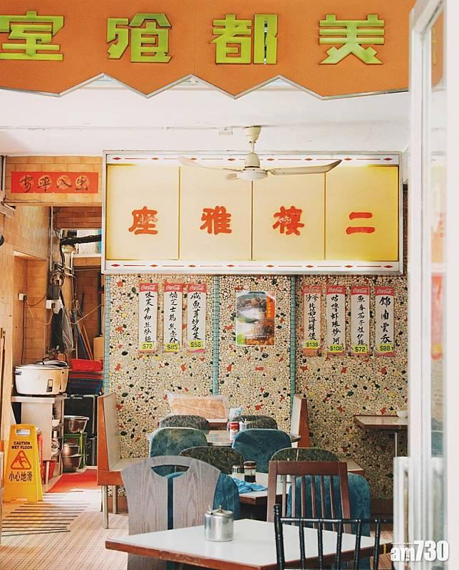 來一場時光旅行! 精選4間懷舊風情港式餐廳