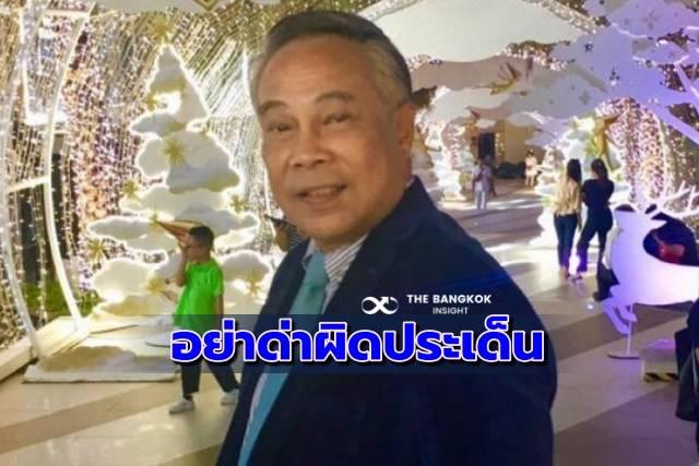 เปิดข้อมูลอีกด้าน ที่คนไทยไม่รู้ กฏหมายระหว่างประเทศ กรณี 'เด็กซูดาน-ทหารอียิปต์'