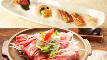 御景日本料理餐廳 指定套餐享88折