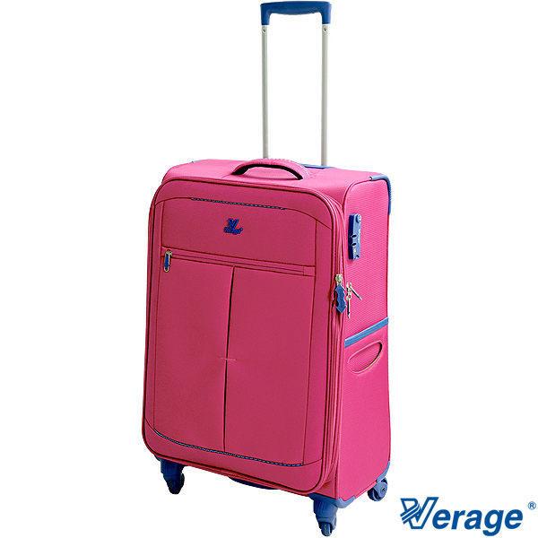 英國 Verage 維麗杰 超輕量經典格紋環保旅行箱-28吋-桃紅
