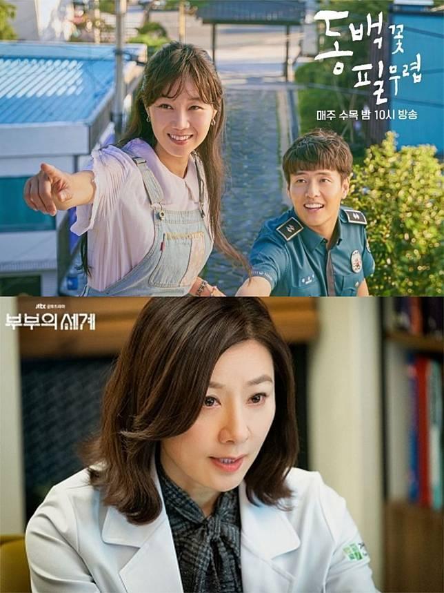 6 Drama Korea Pemenang Baeksang Arts Awards 2020, Ada Favoritmu?