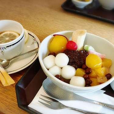 実際訪問したユーザーが直接撮影して投稿した西新宿洋食お好みダイニング 八寸八卓の写真