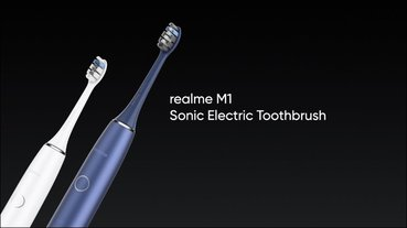 realme 聲波電動牙刷 M1 印度發表,未來有望引進台灣市場販售