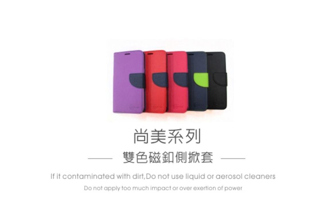 Samsung Galaxy M12 雙色龍書本套 經典撞色皮套 書本皮套 側翻皮套 側掀皮套