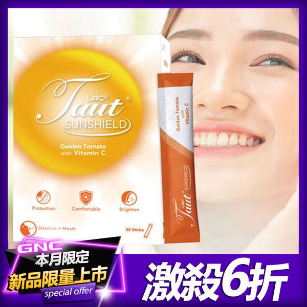 【GNC 新品6折】冰晶美人 LAC 晶白番茄粉末 30包 /盒