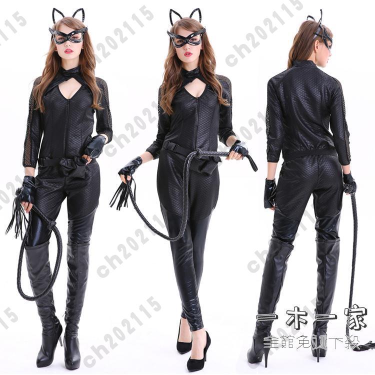 萬聖節服裝 Cosplay蝙蝠俠歸來貓女服裝萬圣節cos漫威電影貓女BlackCat演出服 免運開發票