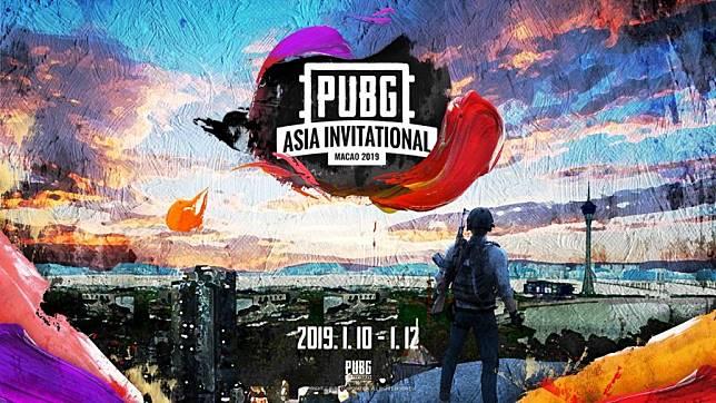 ผลการค้นหารูปภาพสำหรับ PUBG Asia Invitational 2019