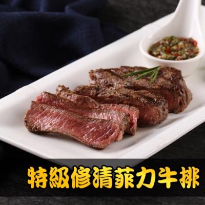 肉質軟嫩細緻 優質營養飲食首選! 自然放牧天然飼養 肉質軟嫩 油脂含量極低