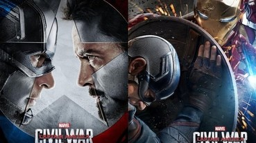 《美國隊長 3:英雄內戰》釋出 3 款超帥海報 預告中文版一同曝光!
