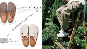 Birkenstock x stüssy聯名推最潮懶人鞋!燈芯絨面料早秋必收,這雙溫柔奶茶色太迷人~