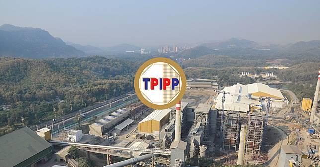 TPIPP ลั่นปี 63 ปั๊มรายได้ 13,000 ล้านบาท บุ๊คโรงไฟฟ้า 150 MW เต็มปี