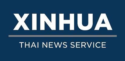 Xinhua Thai