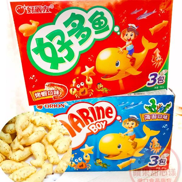韓國Orion好麗友 好多魚餅乾 單盒3小包入 [KR447] 商品規格:90g 韓國好麗友 好多魚餅乾系列 ,可愛多款海洋生物造型~包含有螃蟹、海星、章魚、鯨魚、海豚....等,有趣的水中生物形狀,