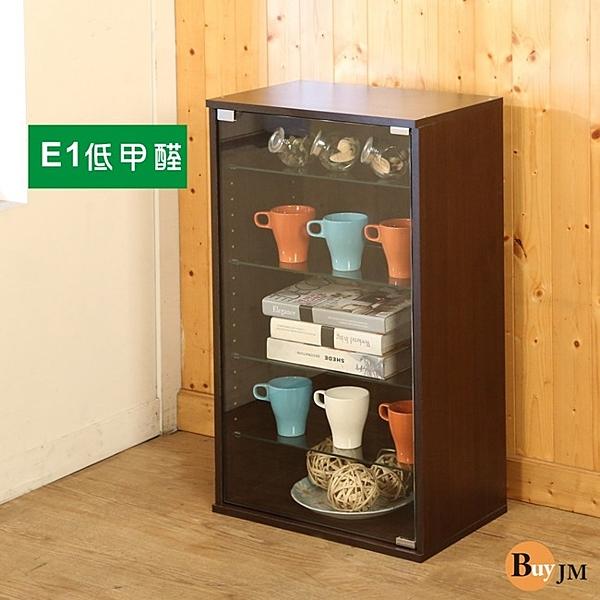 ‧使用E1環保板材n‧台灣製造,環保低甲醛n‧公仔展示,輕鬆收納n‧公仔、模型等收藏玻璃櫃