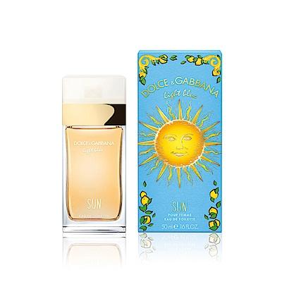 D&G Light Blue Sun Woman 陽光夏日女性淡香水50ml