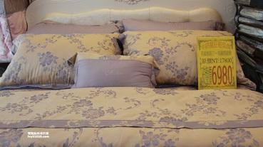 大成寢具生活館 | 手工羽絨被 | 進口乳膠床墊 | 手工舒適柔軟被套 | 款式眾多
