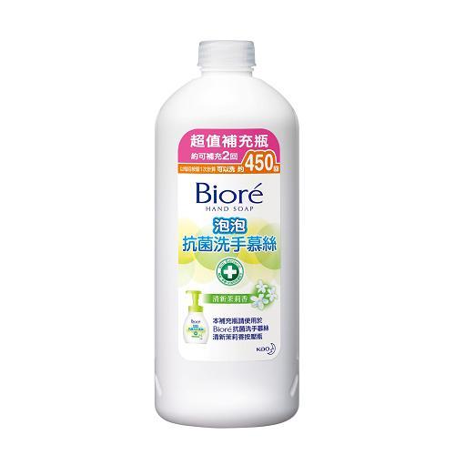 蜜妮Biore抗菌洗手慕絲-補充瓶茉莉香450ml【愛買】
