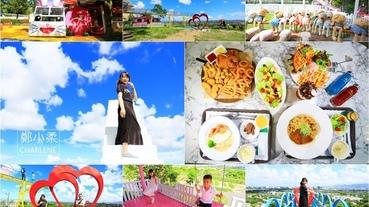 宜蘭員山|A‧maze兔子迷宮咖啡餐廳-180度蘭陽美景盡收眼底|天國的階梯|超好拍LOVE愛心彩虹天空步道IG網美熱門美拍景點推薦|體驗
