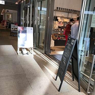 DEAN&DELUCA カフェ東京ガーデンテラス紀尾井町店のundefinedに実際訪問訪問したユーザーunknownさんが新しく投稿した新着口コミの写真