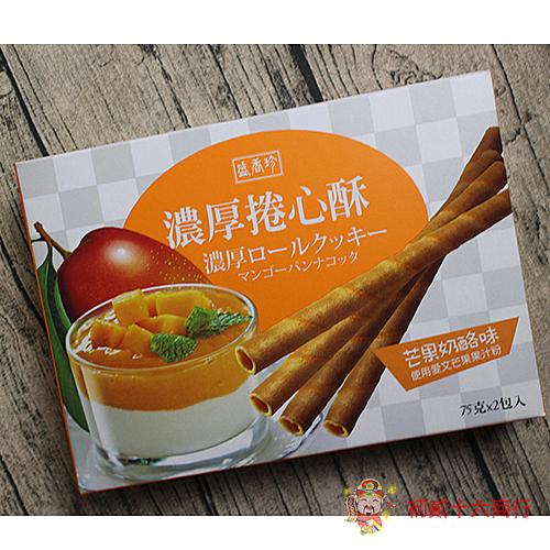 芒果奶酪味(箱)