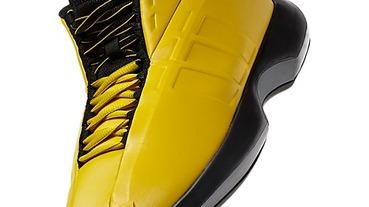 "新聞速報 / adidas Crazy 1 ""Sunshine""官方圖片釋出"