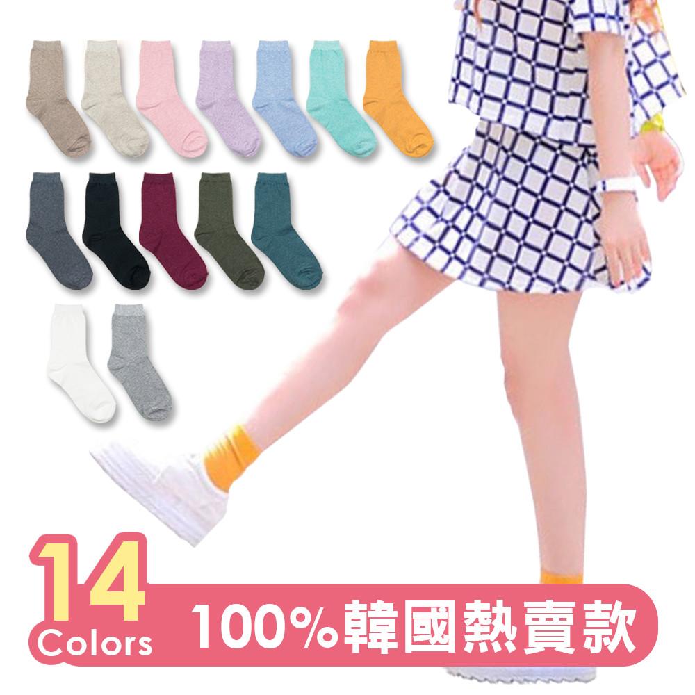 韓國襪子 糖果素色純棉中筒襪【K0167】韓妞必備長襪 韓系穿搭風格 百搭純色襪