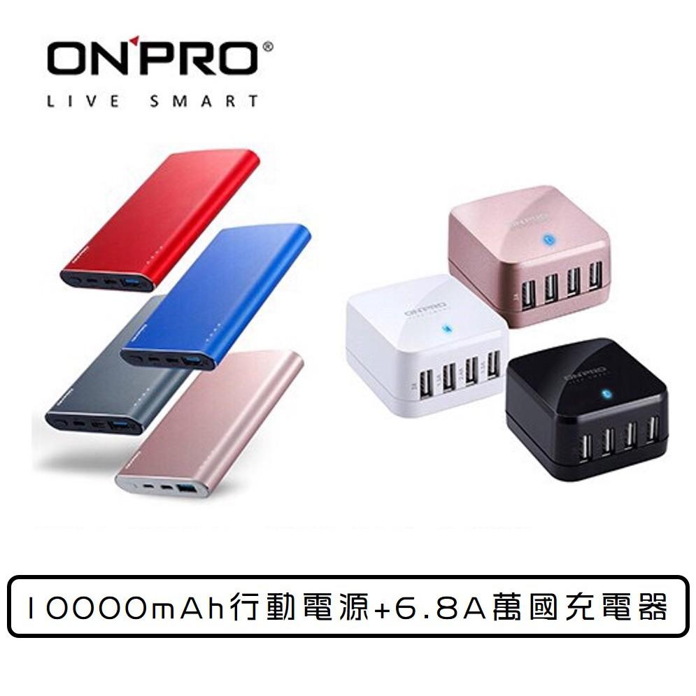 輸出:USB-C(Type-C) 5V/3A(Max) USB-A(QC3.0)5V/3A,9V/1.8A,12V/1.3A .內容物:Type-C + MicroUSB 兩用充電傳輸線、電源收納套