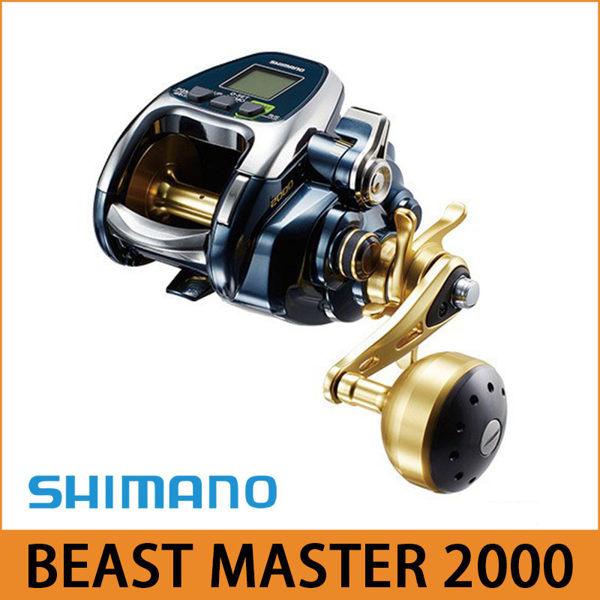 橘子釣具 SHIMANO電動捲線器 BEAST MASTER 2000