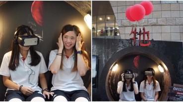 「世大運」台灣之光對決小丑!VR 體驗帶你面對恐懼
