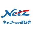 ネッツトヨタ西日本
