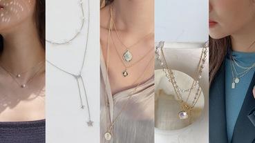 2019飾品不能沒有「它」:絕美仙氣「多層次飾品」!韓國、歐美KOL都在戴!