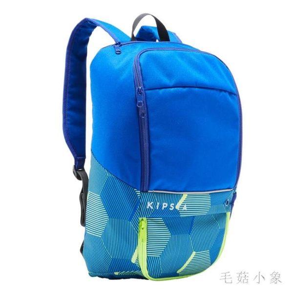雙肩包背包男健身包運動兒童學生團購書包旅行包KIPTJA8367『毛菇小象』