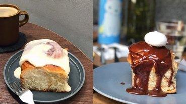 肉桂捲控請尖叫!私藏台北 7 家必吃肉桂捲咖啡廳,搭配一杯西西里咖啡,享受迷人的肉桂香氣吧!