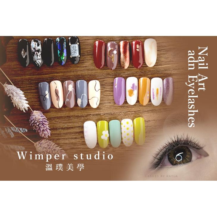 【Wimper studio / 溫璞美學】神美電眼!6D輕羽空氣感500根 台中