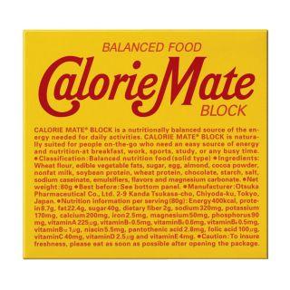 大塚製薬 カロリーメイトブロック チョコレート味 4本