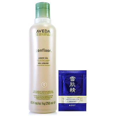 AVEDA 護髮雕250ml+專櫃試用包(隨機出貨)