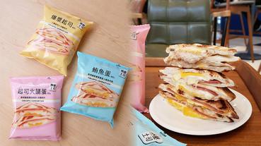 泰國7-11超夯的熱壓吐司台灣也有了!全台限定一家7-11販售,超牽絲的罪惡滋味認真必吃