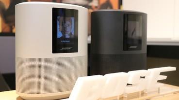 Bose 智慧喇叭 Home Speaker 500 正式上市!加碼震撼聲量、Alexa 語音助理