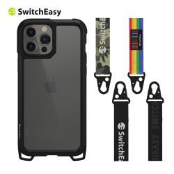SwitchEasy 美國魚骨 iPhone 13 6.1吋 Odyssey 掛繩軍規防摔金屬手機殼