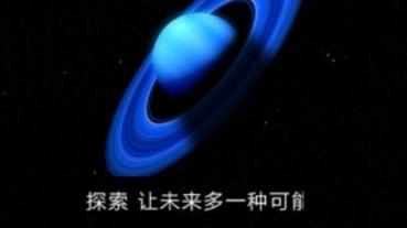 小米 確認 9/24 揭曉小米 9 Pro、小米 MIX 5G 連網版本,新款電視、MIUI 11 同步亮相
