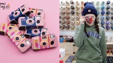 攝影初心者的福音~韓妞近期最愛糖果相機,一次性菲林相機拍出大熱復古風相片!