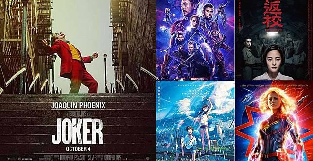 2019最多人問Google大神的電影~搜尋熱度TOP5電影,每一部都是影史經典