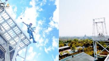 台南十鼓文創3大刺激度爆表遊樂設施!高達11層的「天堂上的鞦韆」你敢挑戰嗎?