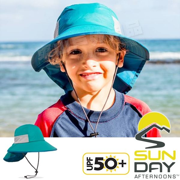 Sunday Afternoons S2D01061B-709沼澤綠 兒童防潑水護頸帽 Kids Play防曬帽(安全扣)